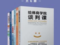 哈佛通识读本「pdf+epub+mobi+txt+azw3」