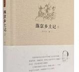 """推荐5本美食书带你逛中国!广东""""黑暗料理""""最强王者来了!"""
