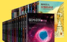 永恒的科幻经典「pdf-epub-mobi-txt-azw3」