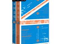 帝国边缘「pdf-epub-mobi-txt-azw3」
