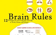 让大脑自由「pdf-epub-mobi-txt-azw3」