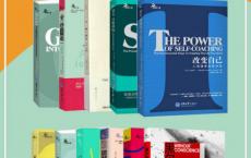 鹿鸣心理·心理自助系列精选「pdf-epub-mobi-txt-azw3」