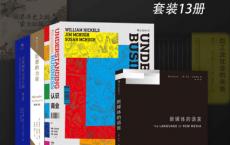 2000万人都学过——世界经典学术集系列「pdf-epub-mobi-txt-azw3」