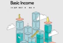 基本收入·鹈鹕丛书「pdf-epub-mobi-txt-azw3」