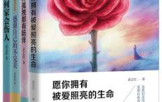 武志红经典作品合集「pdf-epub-mobi-txt-azw3」