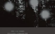 庚子故事集「pdf-epub-mobi-txt-azw3」