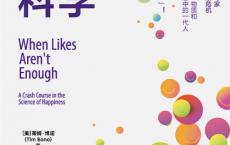 幸福的科学「pdf-epub-mobi-txt-azw3」