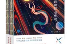 中华民族神话与传说「pdf-epub-mobi-txt-azw3」