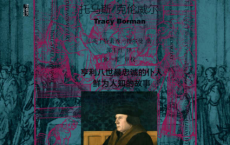 托马斯·克伦威尔:亨利八世最忠诚的仆人鲜为人知的故事「pdf-epub-mobi-txt-azw3」