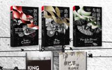 """柴纳·米耶维""""新怪谭""""奇幻文学系列(套装5册)「pdf-epub-mobi-txt-azw3」"""