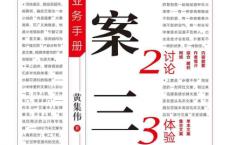 文案三章——图书编辑业务手册「pdf-epub-mobi-txt-azw3」