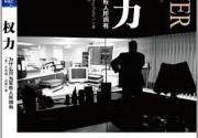 书单推荐04|职场管理、科普哲学、小说爱情、历史军事