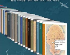 中国文化合集「pdf-epub-mobi-txt-azw3」