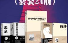 华章同人重现经典「pdf-epub-mobi-txt-azw3」