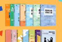 鹿鸣心理·心理咨询师系列精选「pdf-epub-mobi-txt-azw3」