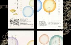 古人的生活(套装共4册)「pdf-epub-mobi-txt-azw3」