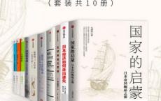 多维度的日本「pdf-epub-mobi-txt-azw3」