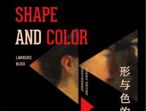 形与色的故事「pdf-epub-mobi-txt-azw3」