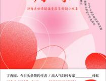 月事-付虹「pdf-epub-mobi-txt-azw3」