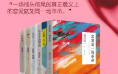 """渡边淳一:""""爱""""的故事「pdf-epub-mobi-txt-azw3」"""