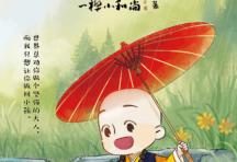 风雨里做个大人,阳光下做个小孩「pdf-epub-mobi-txt-azw3」