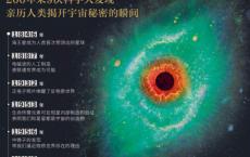 逼近宇宙的秘密「pdf-epub-mobi-txt-azw3」