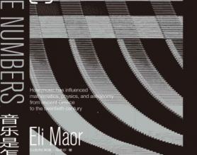 音乐是怎样算成的「pdf-epub-mobi-txt-azw3」
