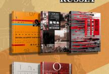 甲骨文·俄国史(全5册)「pdf-epub-mobi-txt-azw3」