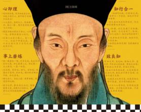 王阳明心学口诀「pdf-epub-mobi-txt-azw3」