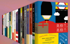 互文文学经典作品集(套装共18本)「pdf-epub-mobi-txt-azw3」