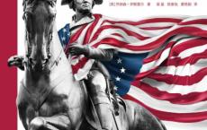 美国独立70年:1775—1848「pdf-epub-mobi-txt-azw3」