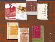 九色鹿•边疆史系列:重访边疆的内与外「pdf-epub-mobi-txt-azw3」