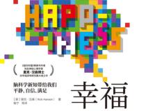 大脑幸福密码「pdf-epub-mobi-txt-azw3」