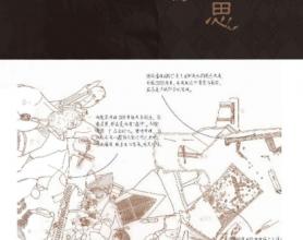 考古有意思:秦始皇的兵与城「pdf-epub-mobi-txt-azw3」