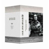 路遥全集(pdf+epub+mobi+txt+azw3)