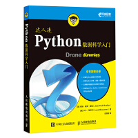 Python数据科学入门 (pdf+epub+mobi+txt+azw3)