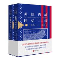 美国内战回忆录「pdf+epub+mobi+txt+azw3」