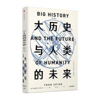 大历史与人类的未来「pdf+epub+mobi+txt+azw3」