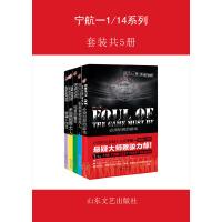 值得看的书《 十四分之一》「pdf+epub+mobi+txt+azw3」