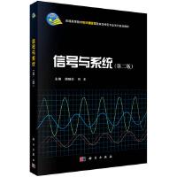 推荐书《 信号与系统》「pdf+epub+mobi+txt+azw3」