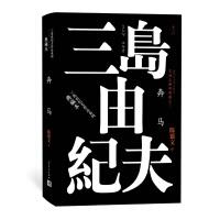 丰饶之海四部曲pdf+epub+mobi+txt+azw3电子书