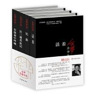 值得看的书推荐《 余华长篇小说》pdf+epub+mobi+txt+azw3电子书