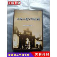四明公所「pdf-epub-mobi-txt-azw3」