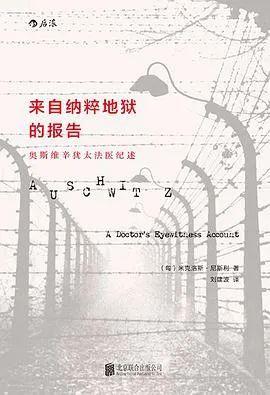 书单推荐05  战争历史 、小说文学、悬疑推理